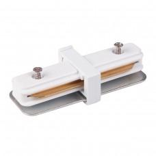 TRC-1-1-I-WH / Коннектор прямой для однофазного шинопровода (белый)