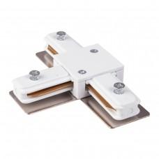TRC-1-1-T-WH / Коннектор Т-образный для однофазного шинопровода (белый)