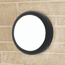 LTB07 LED Светильник 18W Imatra черный