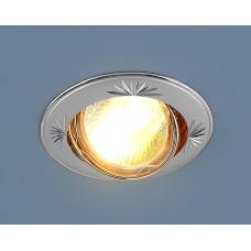 104A MR16 PS/N перл. серебро/никель