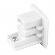 TRB-1-3-WH / Заглушка для трехфазного шинопровода (белая)