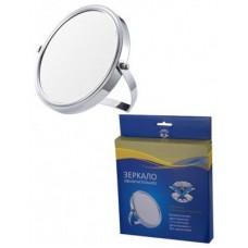 Зеркало настольное BA0115